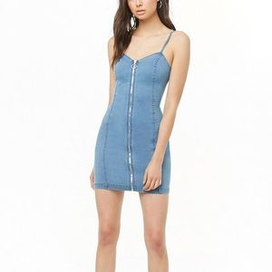 NWOT Forever 21 zip-front bodycon dress